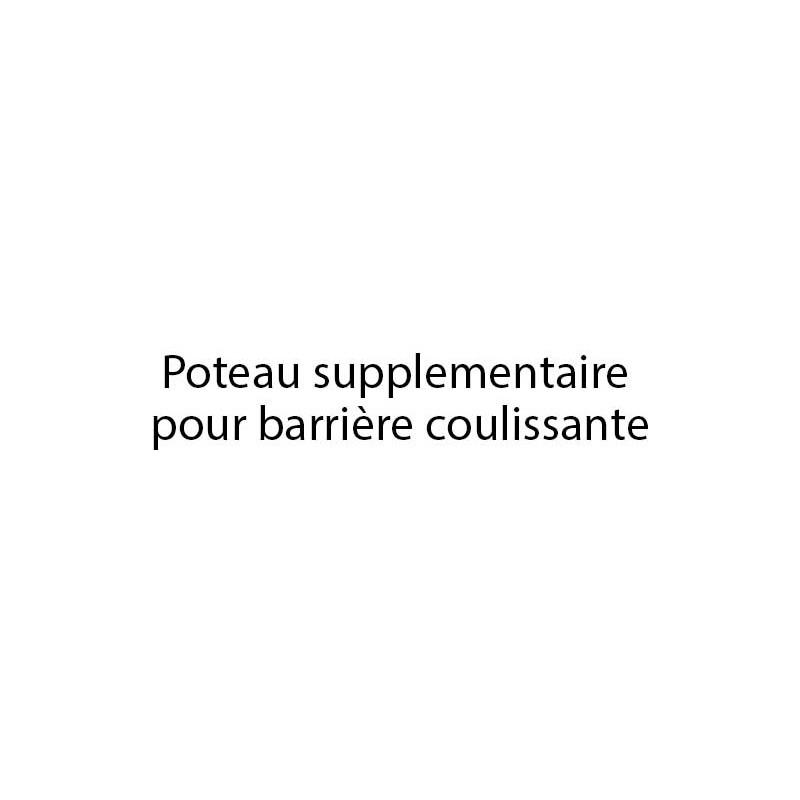 POTEAU SUPPLÉMENTAIRE BARRIÈRE COULISSANTE
